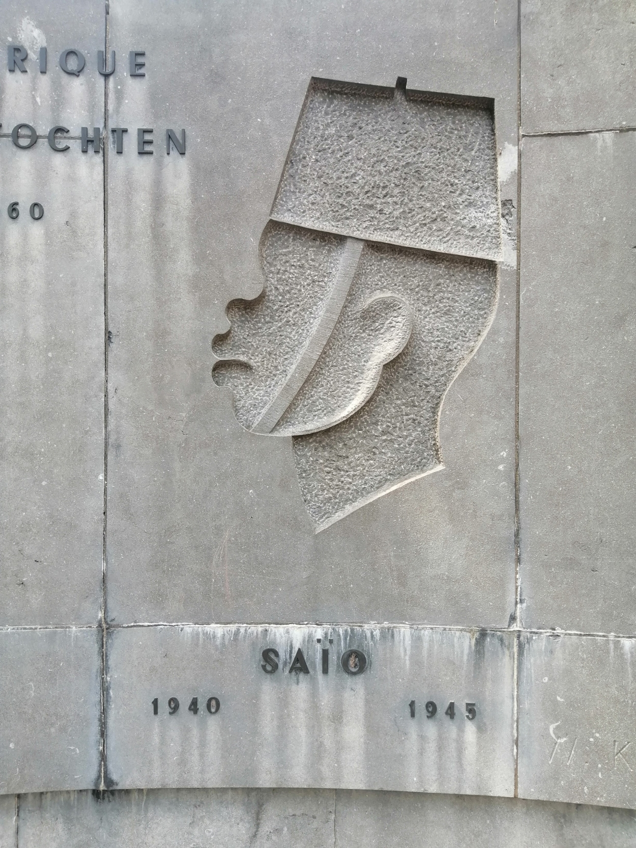 monument-riga-dAtail.jpg