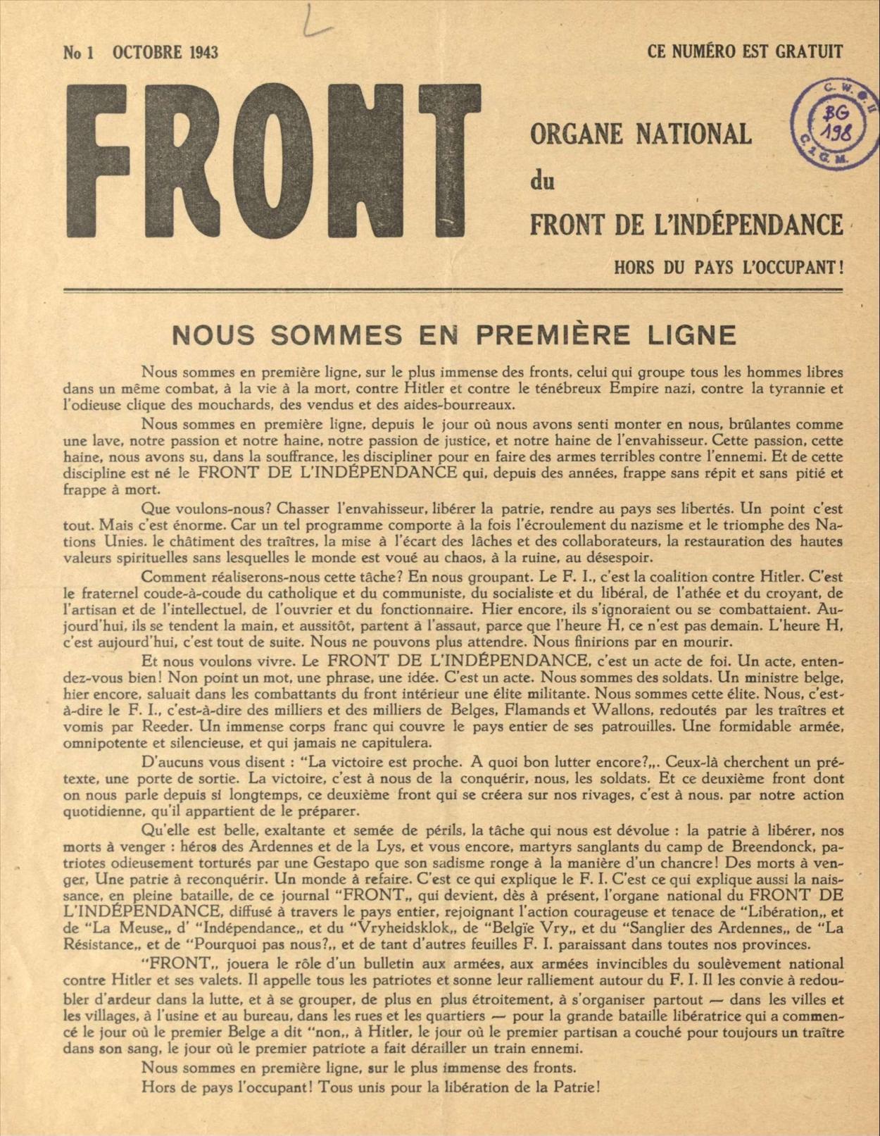 soma_bg198_1943-10_01_001-00001-front-nA1-oct-1943.jpg