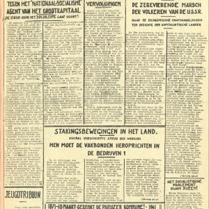 kb_iv20913b7_1941-03_01_001-00001-roode-vaan-maart-1941.jpg