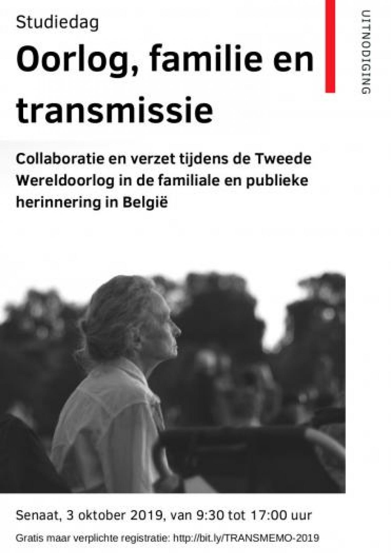 transmemo-nl.jpg
